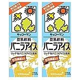 vainilla kibun bebida de leche de soja hielo de paquete de papel de 200 ml X18 Partes X (2 casos)