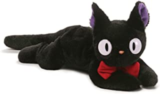 GUND Kiki's Delivery Service Jiji Stuffed Animal Plush Beanbag, 15""