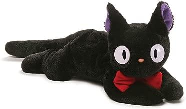GUND Kiki's Delivery Service Jiji Stuffed Animal Plush Beanbag, 15