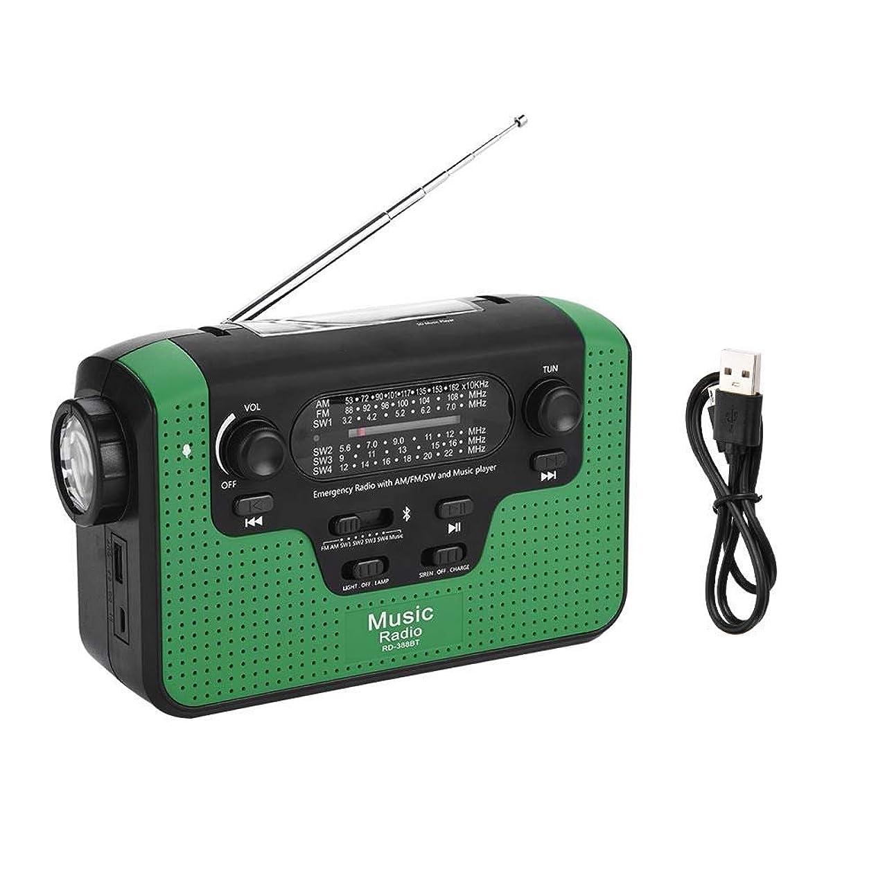 どちらも肘メロドラマティックソーラーハンドクランクラジオ、TF Music BluetoothハンズフリーコールFM/AM/SW for Old Man(緑)
