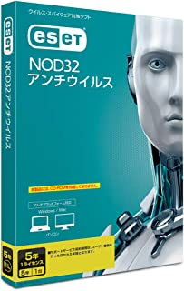 ESET NOD32アンチウイルス(最新)|1台5年版|Win/Mac対応