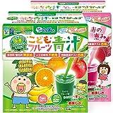 こどもフルーツ青汁×はなかっぱ (青+赤 2箱セット) W乳酸菌