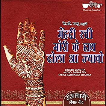 Mehandi Rachi Gori Ke Haath Dhola Aajao