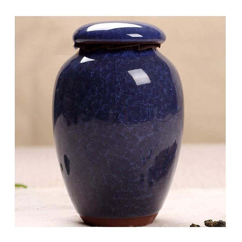 変位送金の面ではミニ骨壷 ミニ 葬儀の骨壷 シーリング スモールセラミックス記念壷 にとって ヒトの灰 または ペット 埋葬の壷を表示する 家に (Color : Navy blue)