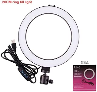 Phone Holder Fill Light Webcast Beauty Light//USB Charging ringlight SUYIDAN Ring Light LED Floor Ring Light Set with Selfie Stick and Tripod Color : D, Size : 26cm