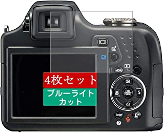 4枚 Sukix ブルーライトカット フィルム 、 オリンパス OLYMPUS CAMEDIA SP-590UZ 向けの 液晶保護フィルム ブルーライトカットフィルム シート シール 保護フィルム(非 ガラスフィルム 強化ガラス ガラス ) 修繕版