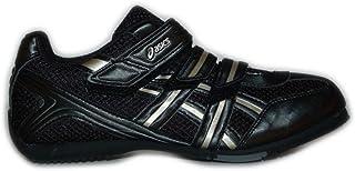 scarpe mtb asics