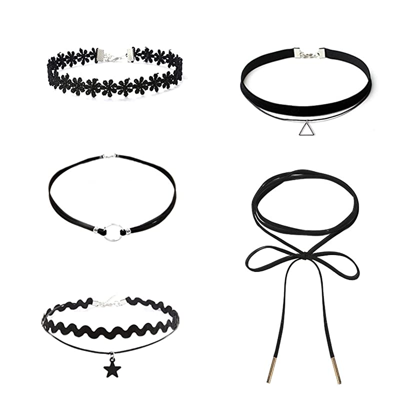 Set of 5 Women Lady Black Lace Charm Necklace Collar - Womens Gothic Tattoo Lace Chokers Clavicular Chain Neck Strap Jewelry (Style C#)