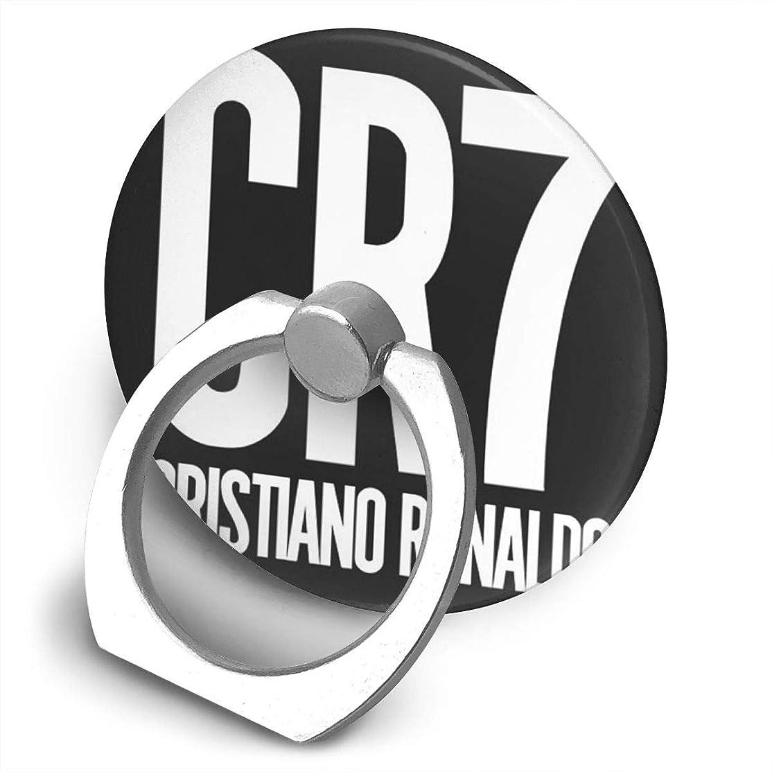 否定する咽頭キャンパスGreatayifong クリスティアーノ ロナウド サッカー CR7 ロゴ バンカーリング スマホ リング かわいい ホールドリング 薄型 スタンド機能 ホルダー 落下防止 軽い 360 回転 IPhone/Android各種他対応 (シルバー)