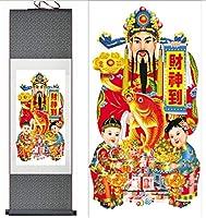 富の神絵画マモンシルクスクロール絵画中国の伝統的な絵画中国のマンモン-140cmx45cm_Yellow_package