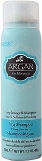 Hask Argan Dry Shampoo, 75 ml