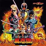 仮面ライダーゴースト テレビ主題歌 我ら思う、故に我ら在り(CD+DVD)