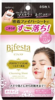 Bifesta Cleansing Sheet Perfect Clear, 46s
