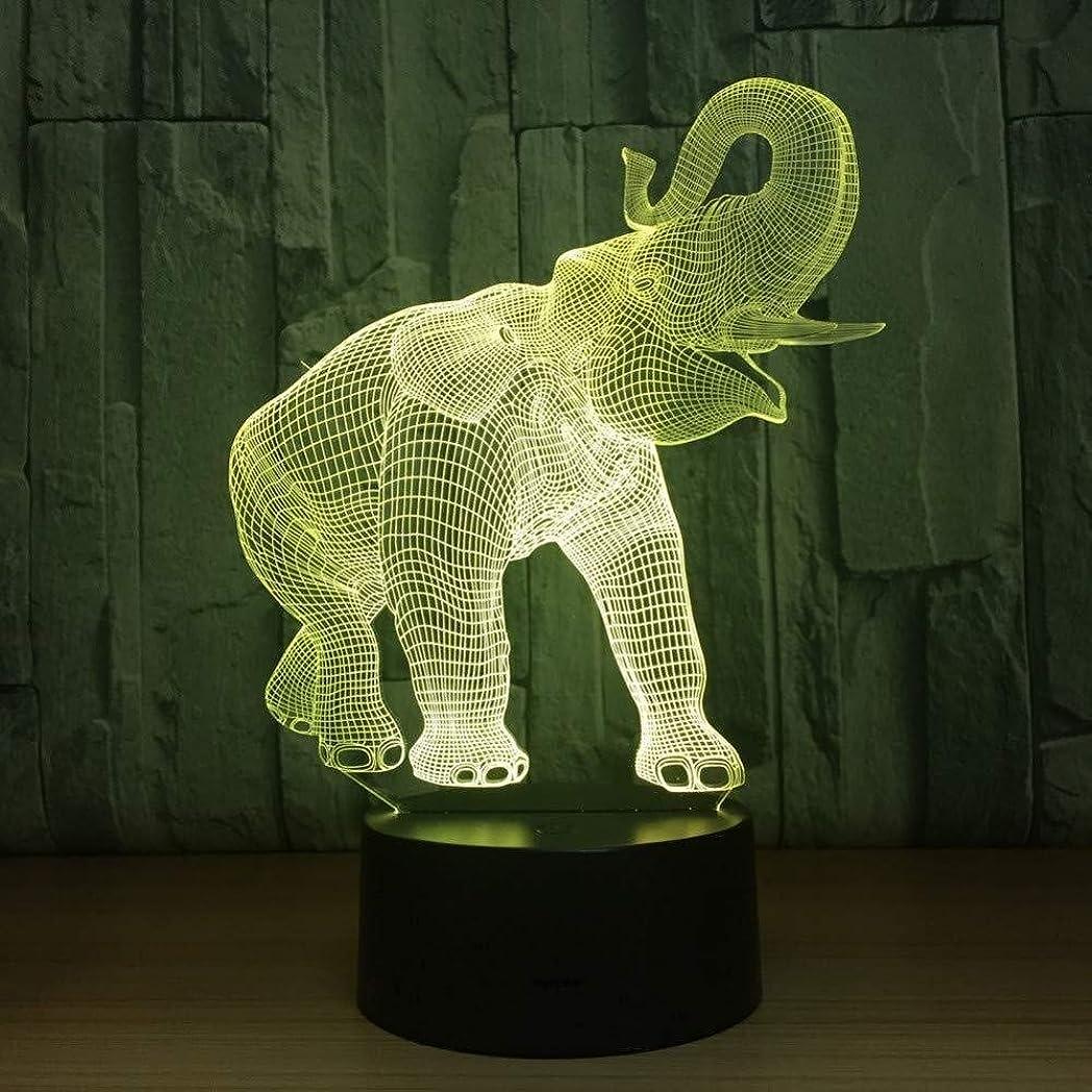 がっかりした測る規模3Dイリュージョン象のLEDランプタッチセンサー7色のランプベッドルームベッドサイドアクリル装飾的なデスクランプキッズフェスティバル誕生日ギフトのUSB充電