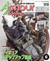 Armour Modelling(アーマーモデリング) 2017年 06 月号 [雑誌]