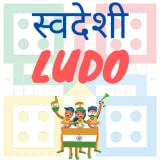 Swadeshi LUDO - Khelo Mitron ( लुडो खेलो मित्रों )