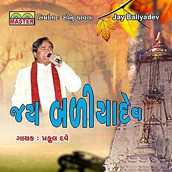 Jay Baliyadev