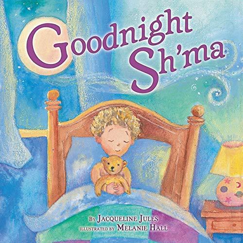Goodnight Sh'ma (Very First Board Books)