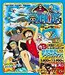 <期間限定プライスオフ>ワンピース ねじまき島の冒険 [Blu-ray]
