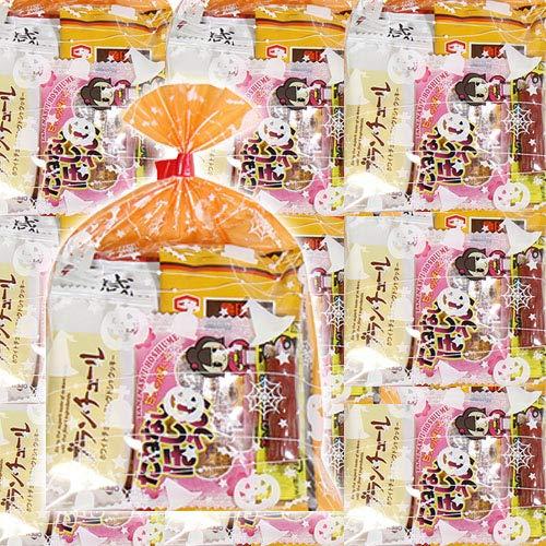ハロウィン袋 お菓子袋詰めおつまみ 60コセット 詰め合わせ 駄菓子 おかしのマーチ