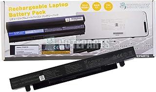 【NOTEPARTS】Asus エイスース X550C X550CC X550VC A550C 用 Li-ion バッテリー A41-X550A対応