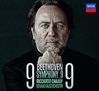 Riccardo Chailly / Leipzig Gewandhaus Orchestra - Beethoven:Sym, 9, Etc [Japan LTD SHM-CD] UCCD-1320 by Riccardo Chailly / Leipzig Gewandhaus Orchestra