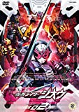 仮面ライダージオウ VOL.2[DSTD-09762][DVD]