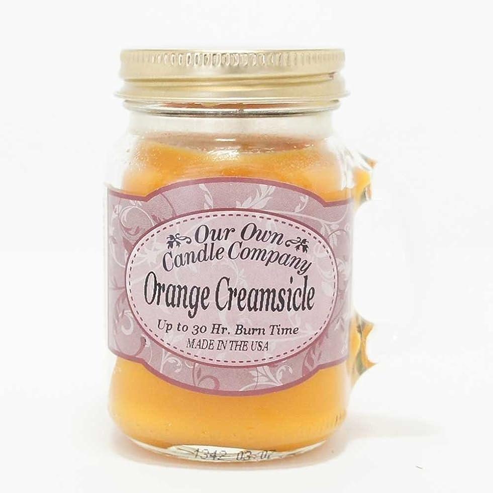 架空の締め切りマットOur Own Candle Company メイソンジャーキャンドル ミニサイズ オレンジクリームシルク OU200085