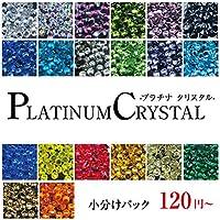 【ss4~ss30 小分けパック】定番色 最高級ガラス ラインストーン スワロ スワロフスキーの代用品のプラチナクリスタル(Platinum Crystal) ガラスストーン ネイル レジン デコ電 ラインストーン ss16(60粒),ライトアメジスト