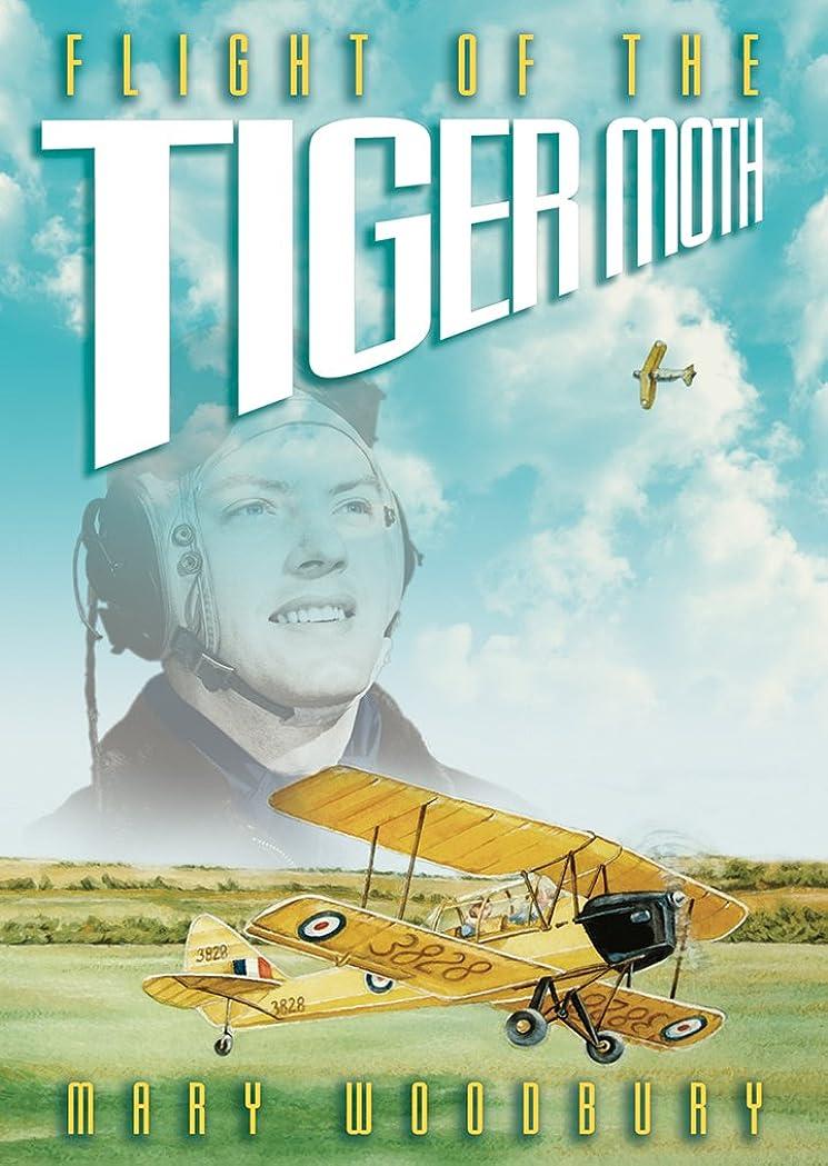 担当者忠実な靄Flight of the Tiger Moth (English Edition)