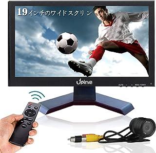 幅19インチ IPSモニター 液晶ディスプレイ 防犯カメラ オフィス PCモバイルモニター 1440x900フルHD 多機能オフィスゲーミングモニター HDMI BNC VGA AV USB 入力 スタンド付 を搭載し監視カメラ 日本語メニュー