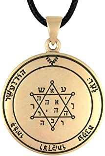 2nd pentacle of jupiter
