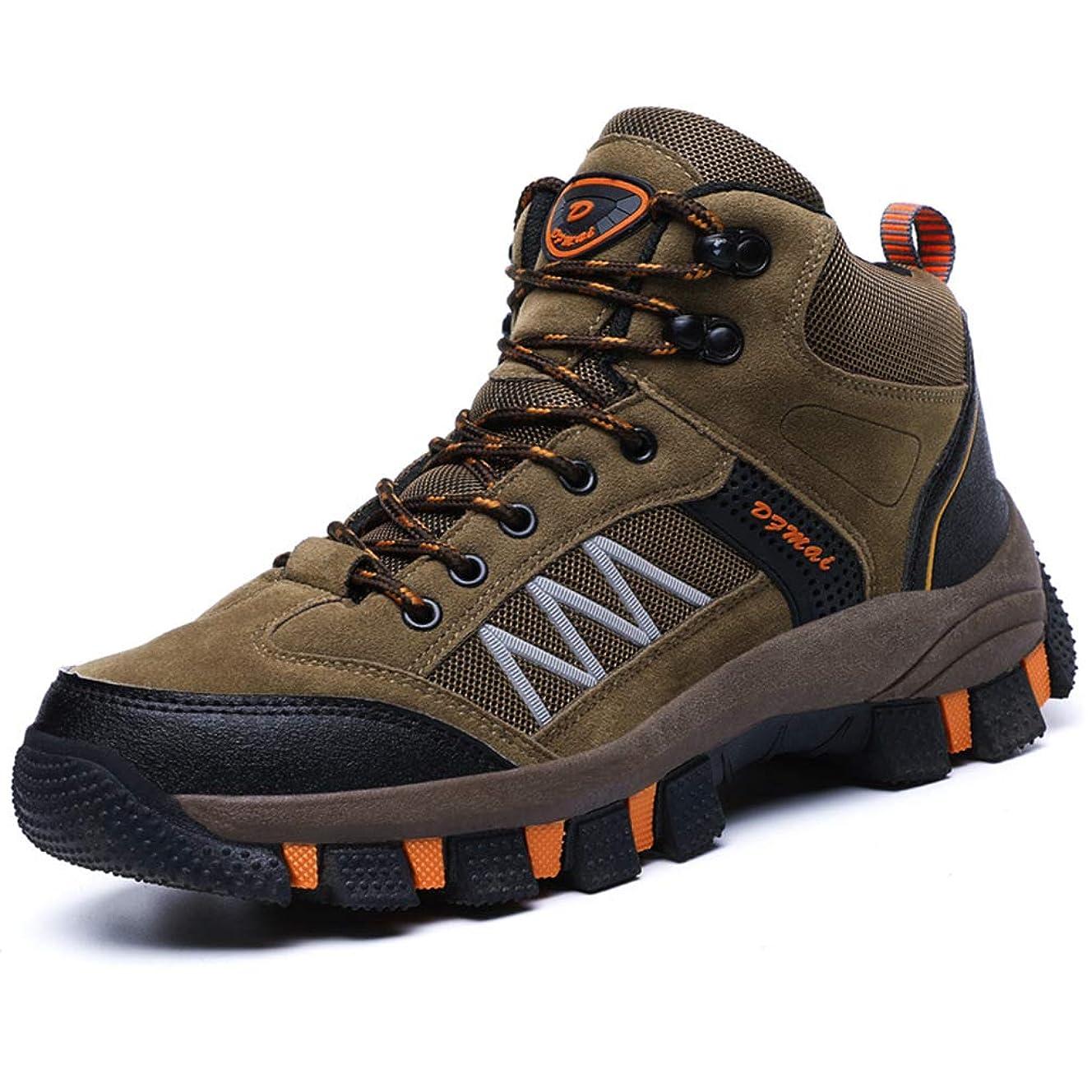 ミリメートル体章[LoZoDo] ハイキングシューズ メンズ 防水 防滑 トレッキングシューズ 大きいサイズ ハイカット アウトドア シューズ 通気性 スエード 耐磨耗 登山靴 レディース