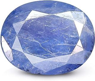GemPundit Blue Sapphire 3.3 Carats AGR Certified Natural Unheated Loose Gemstone from Sri Lanka - 3.67 Ratti