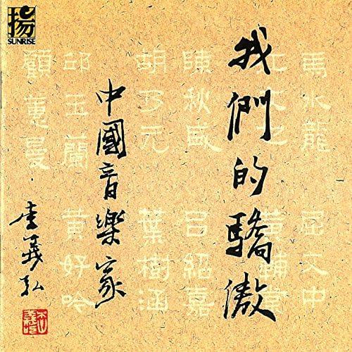Chen Chiu-shen