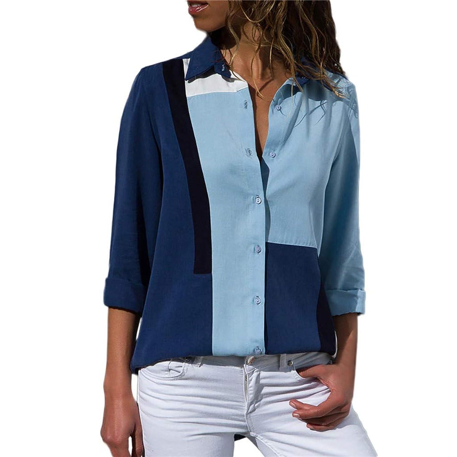 Women's Blouses Fashion 2019,Wugeshangmao Button Up Striped T-Shirt Long Sleeve Plus Size Tops Tunic Pollover Shirt
