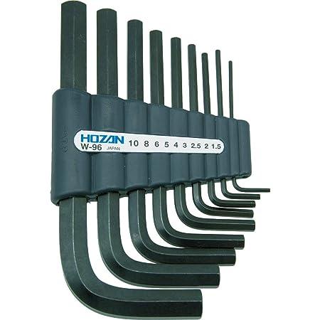 ホーザン(HOZAN) アーレンキー キーレンチ 六角レンチセット 9本セット 収納ホルダー付 対辺サイズ:1.5/2/2.5/3/4/5/6/8/10mm W-96