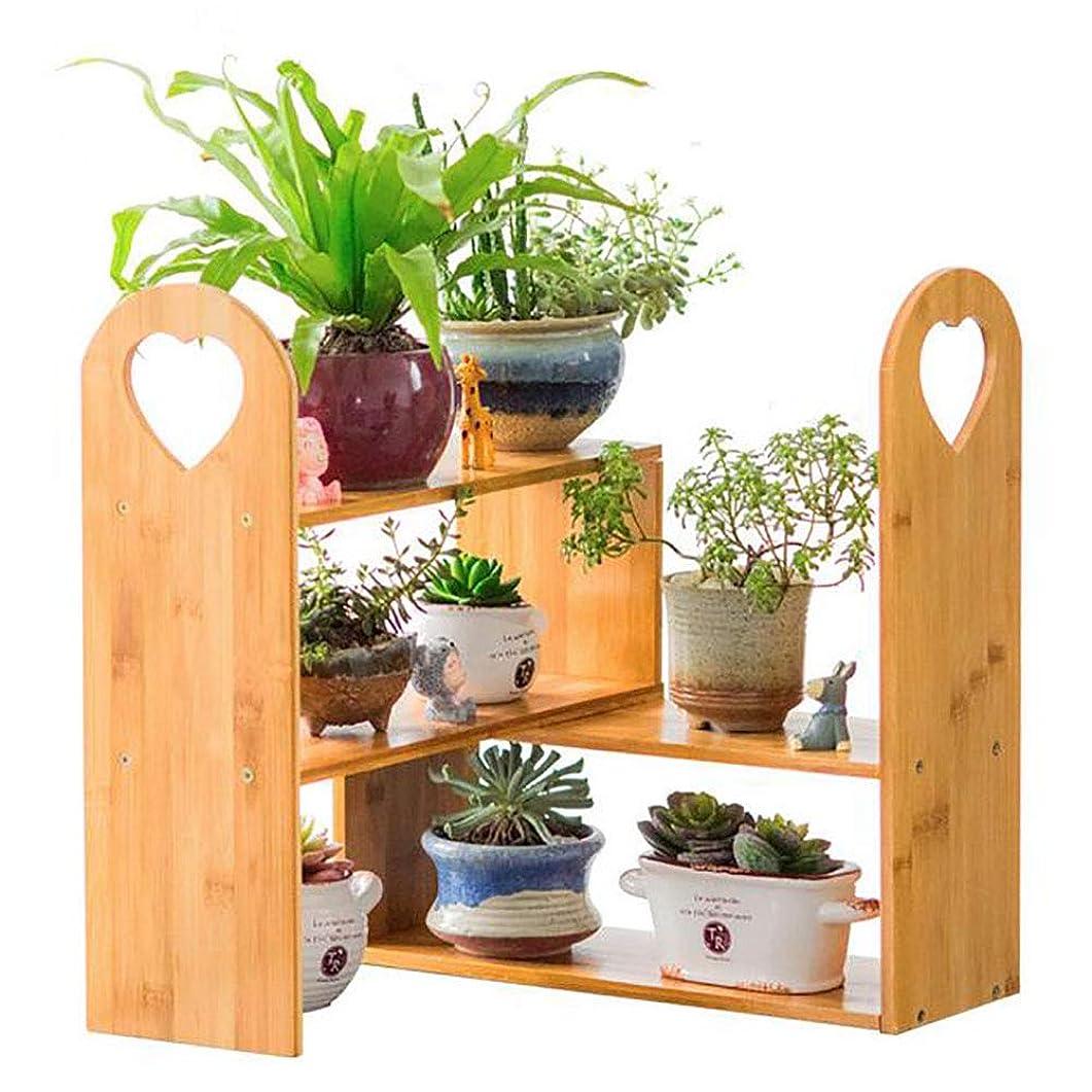 知覚する変な穿孔するフロアフラワースタンド 植物スタンド 木製収納棚 屋外用シェルフ 家の装飾