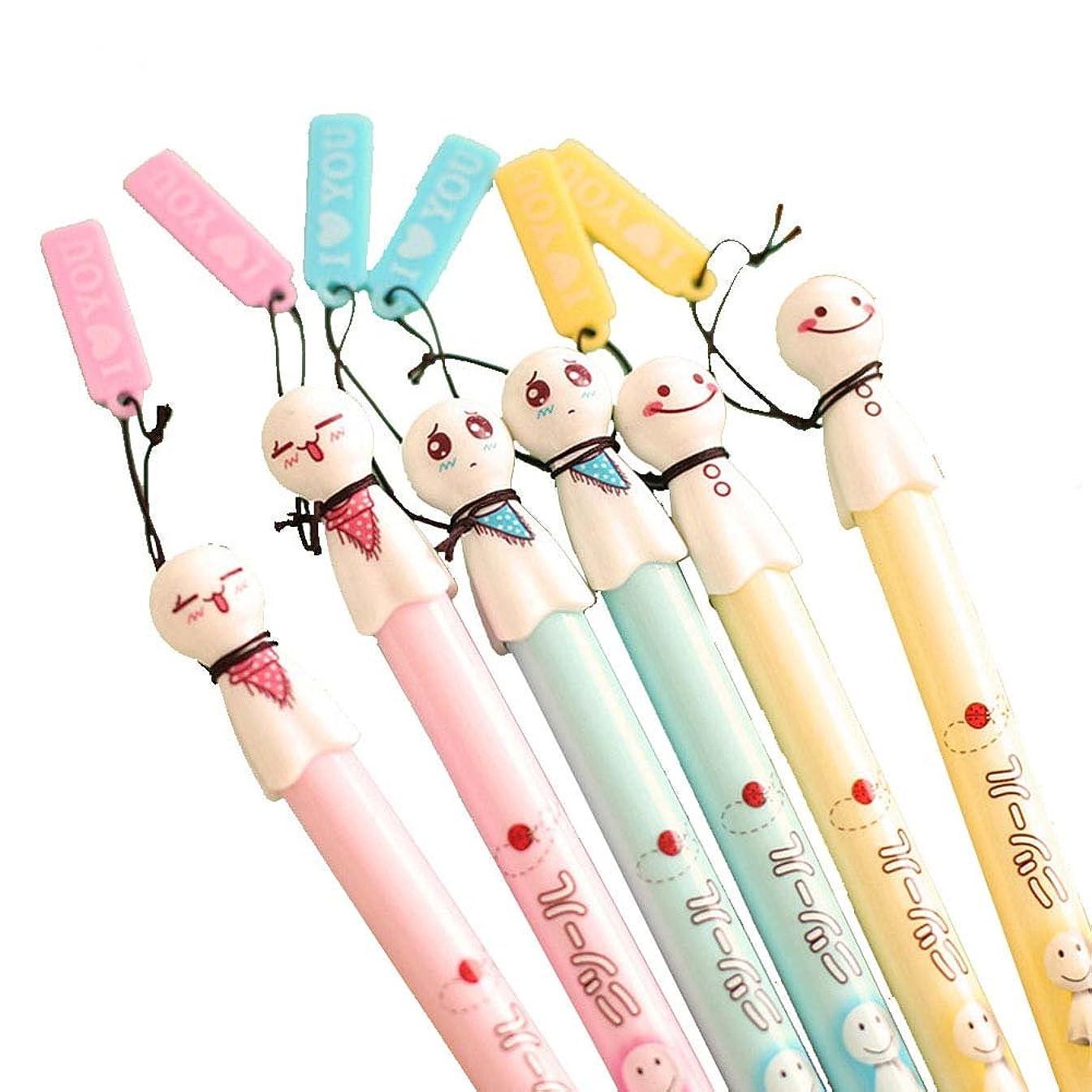 JUIOKK 6PCS Sunny Doll Ornament Black 0.38mm Ink Gel Pens School Office Supplies Creative Stationery