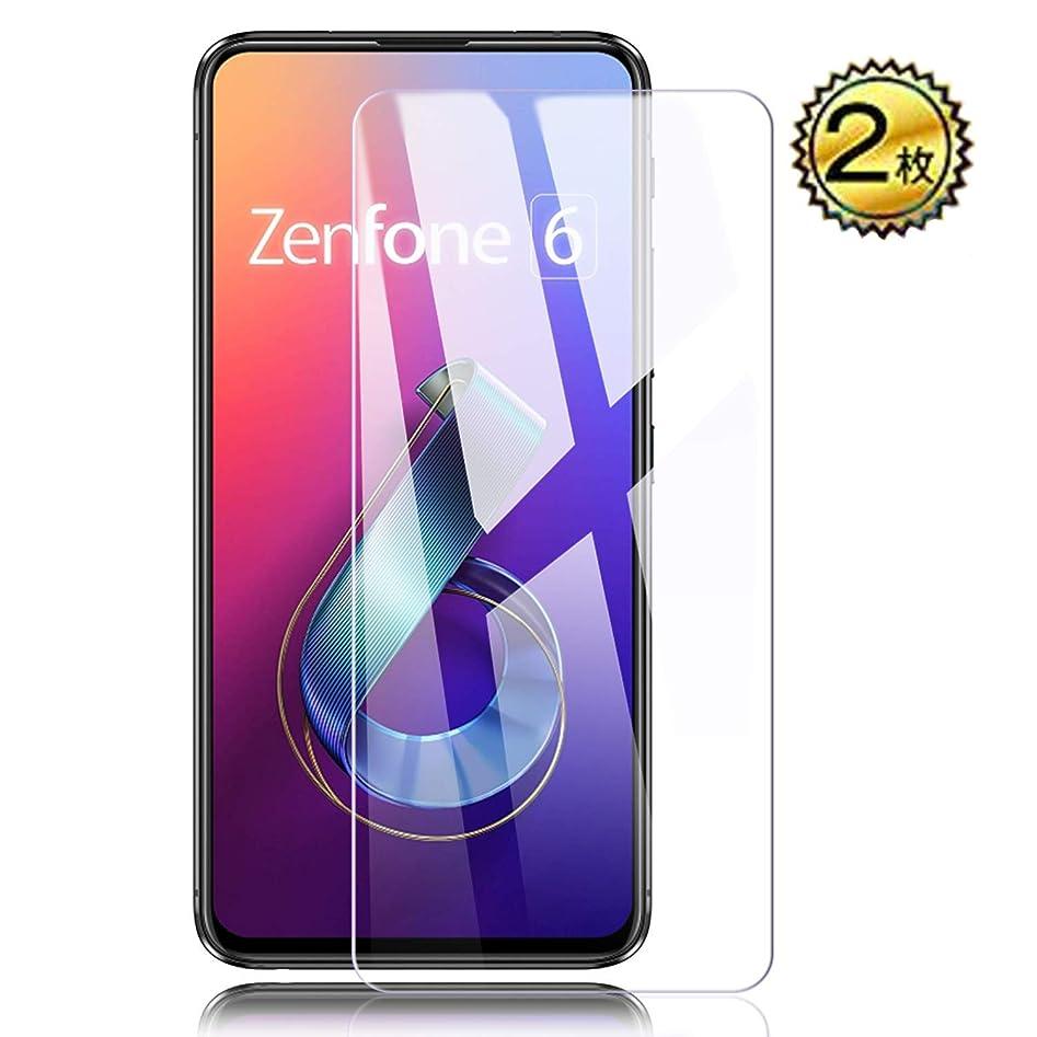 旅行繁栄徹底的にZenfone6 ガラスフィルム【2枚セット】Zenfone 6 ZS630KLフィルム 硬度9H 2.5Dラウンドエッジ加工 飛散防止 Zenfone 6 ZS630KL ガラスフィルム旭硝子製 耐衝撃 高透過率 ASUS Zenfone 6 ZS630KL 対応 (Zenfone6 ZS630KL)