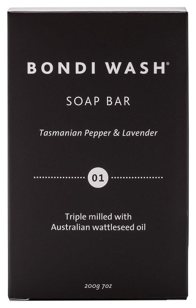 バイオレット心配北米BONDI WASH ソープバー(固形石鹸) タスマニアンペッパー&ラベンダー 200g
