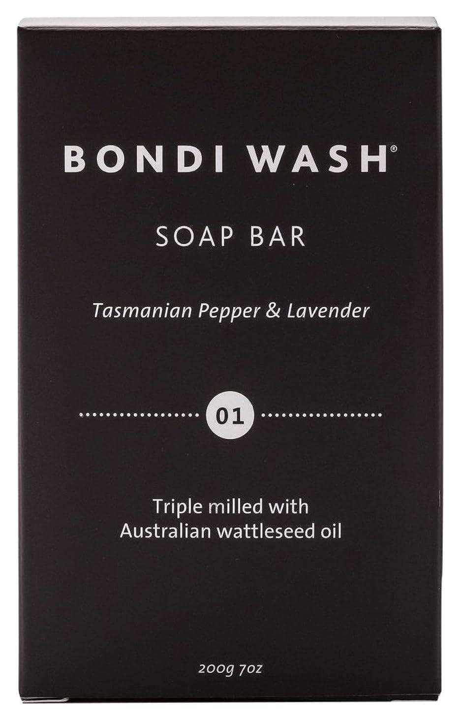 浮くペルセウス壮大なBONDI WASH ソープバー(固形石鹸) タスマニアンペッパー&ラベンダー 200g