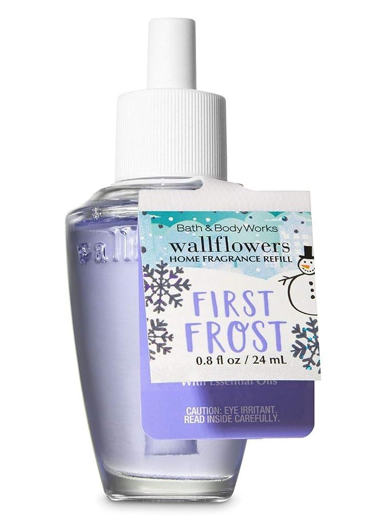 生産的閉じる実行【Bath&Body Works/バス&ボディワークス】 ルームフレグランス 詰替えリフィル ファーストフロスト Wallflowers Home Fragrance Refill First Frost [並行輸入品]