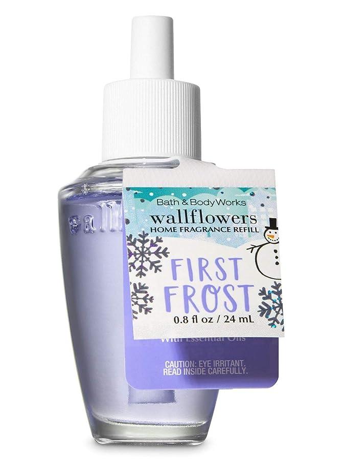 気を散らす昨日コマース【Bath&Body Works/バス&ボディワークス】 ルームフレグランス 詰替えリフィル ファーストフロスト Wallflowers Home Fragrance Refill First Frost [並行輸入品]