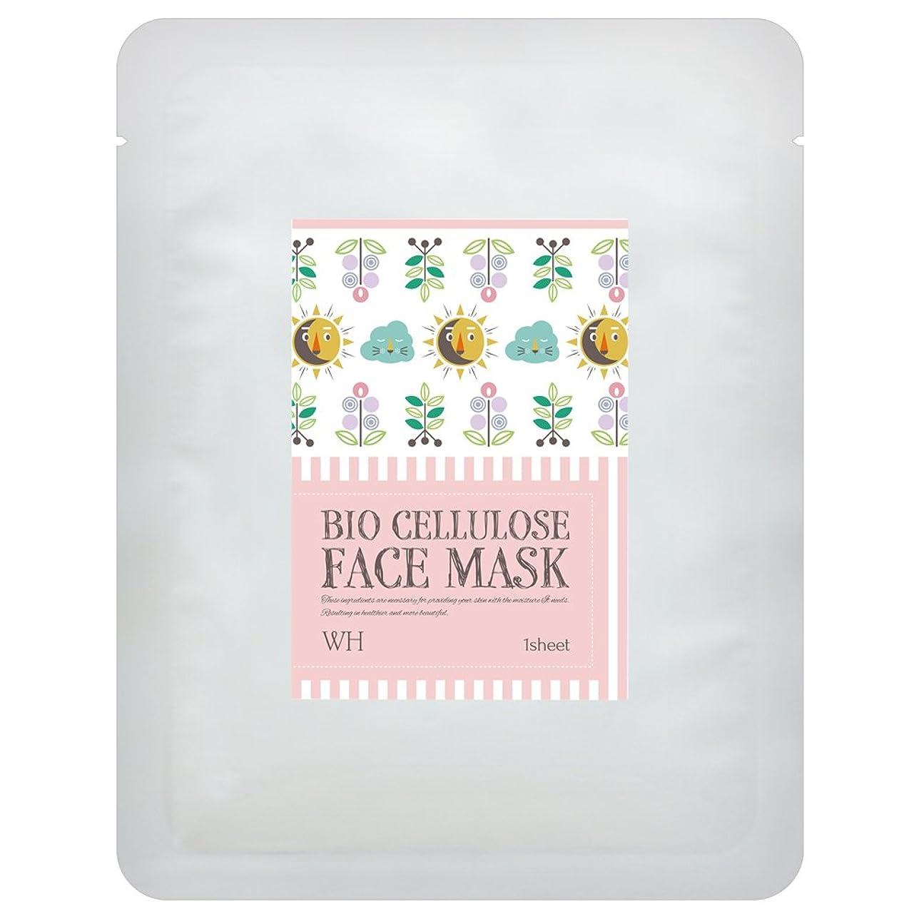 離れたぞっとするような場合日本製バイオセルロース フェイスマスク WH(輝白系) 1枚