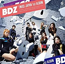 BDZ (Japan First Album)