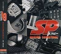 Sp by Sp (2007-12-25)