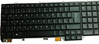 Laptop Keyboard for DELL Latitude E5550 5550 E5570 5580 7510 3510 M3510 3520 7520 7720 7710 United Kingdom UK Pointing/&Backlit New and Original