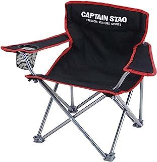 キャプテンスタッグ(CAPTAIN STAG) チェア ジュール ラウンジ チェア ミニ ブラック M-3865