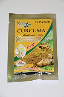 Bio Way New 100% Curcuma Powder Detox Cover Infront Polish Infront The Skin is Clear Get Rid a Pimple Be Vague Make Clean White Well-Fitting 20 G or 0.7 oz